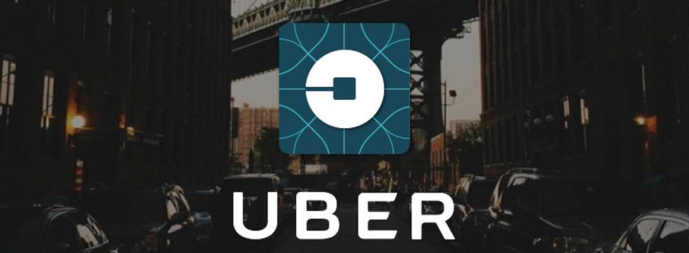Самый популярный сервис такси в Украине теперь под надёжной защитой