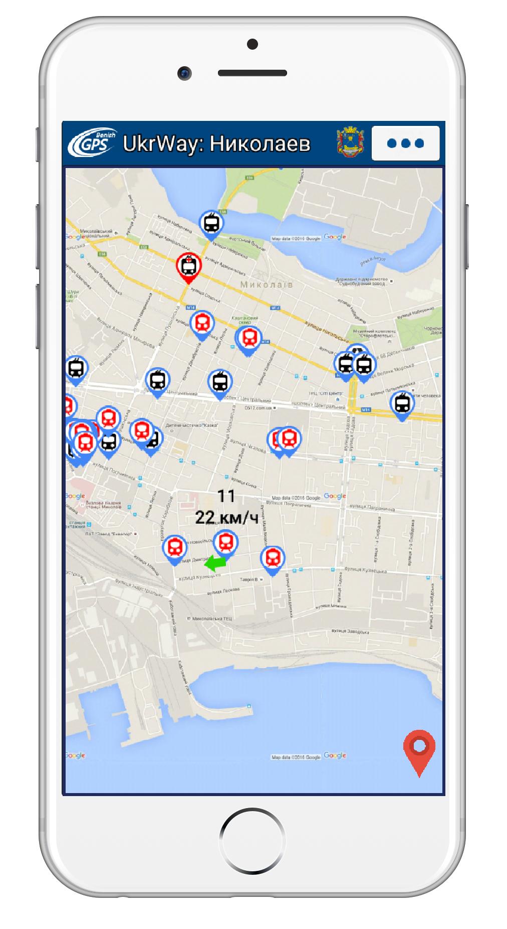 Мобильное приложение «UkrWay: Николаев» теперь доступно и на IOS