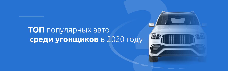 uk ru 2020 benish gps top russ