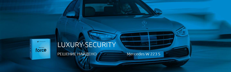 uk ru security mercedes s lass w223 merc 2