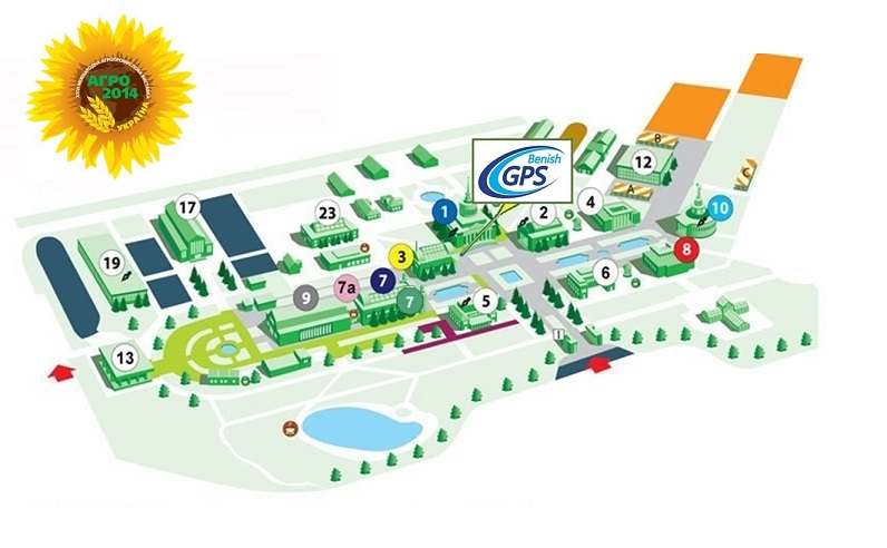 Участь компанії Benish GPS у щорічній Міжнародній агропромисловій виставці «АГРО-2014»
