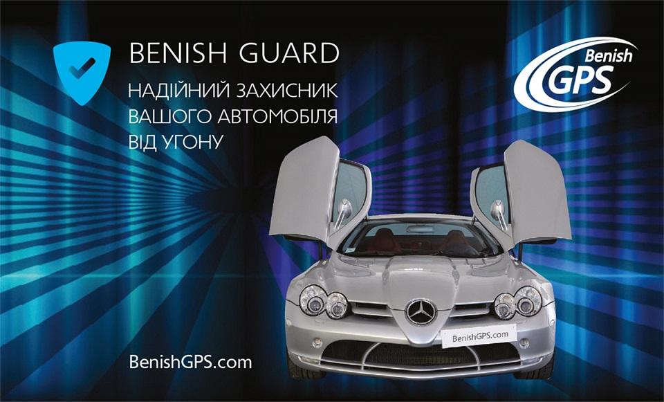 Ексклюзивний Mercedes-Benz SLR McLaren буде представлений на «Столичному АвтоШОУ»