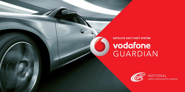 Захист і контроль авто з системою Vodafone Guardian