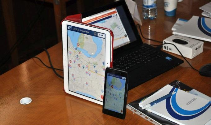 BENISH GPS ПРЕДСТАВИЛА «UKRWAY: МИКОЛАЇВ» ЖИТЕЛЯМ МІСТА
