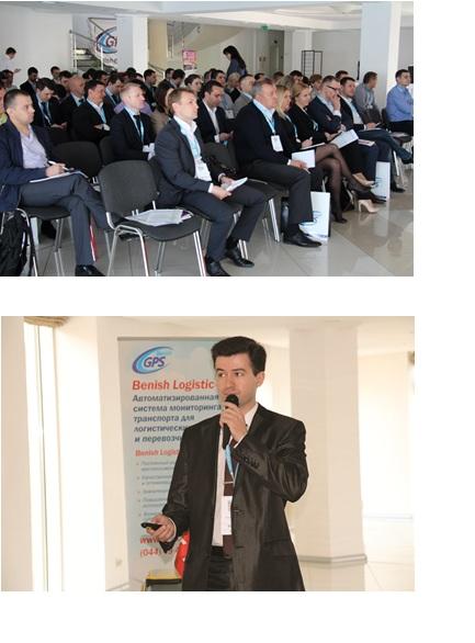Підсумки конференції з управління автопарком