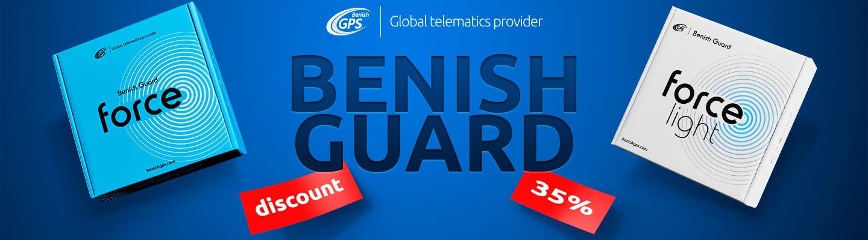 Benish - Benish для своїх! -35% на Benish GUARD Force