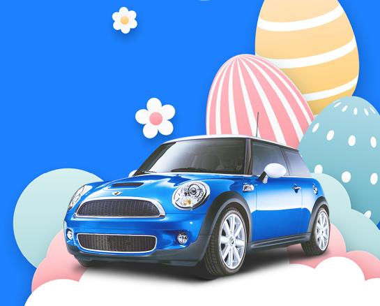 Вітаємо Вас зі святом Великодня!