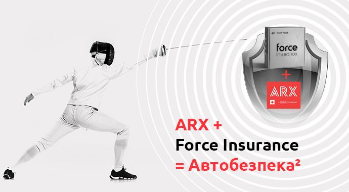 Benish - Страховка ARX + Нова система Benish GUARD = Автобезпека²